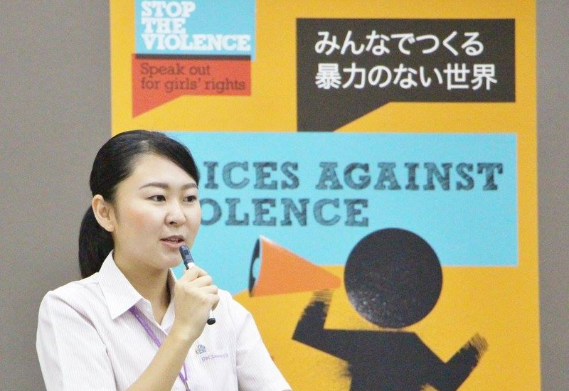Japan Stop the Violence training