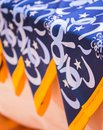 2014_World Conference_Hong Kong_Japan_Scarves_WAGGGS scarves