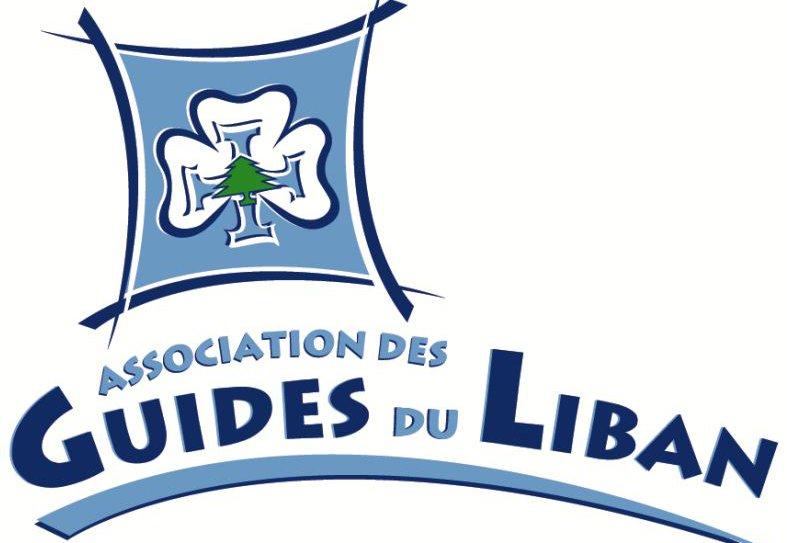 AGDL Logo