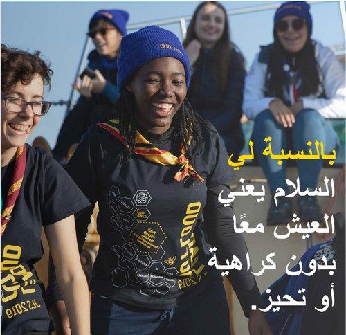ARABIC_Insta posts WTD 2021_ PEACE IS_Page_5.jpg