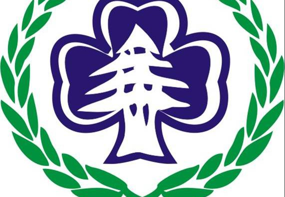 Association des Eclaireuses Eljarrah Logo