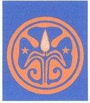 Burkina Faso Logo