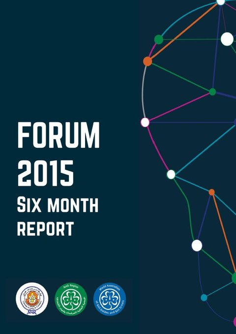 Forum 2015 - Six Month Review Cover