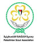 Palestine Scouts Logo