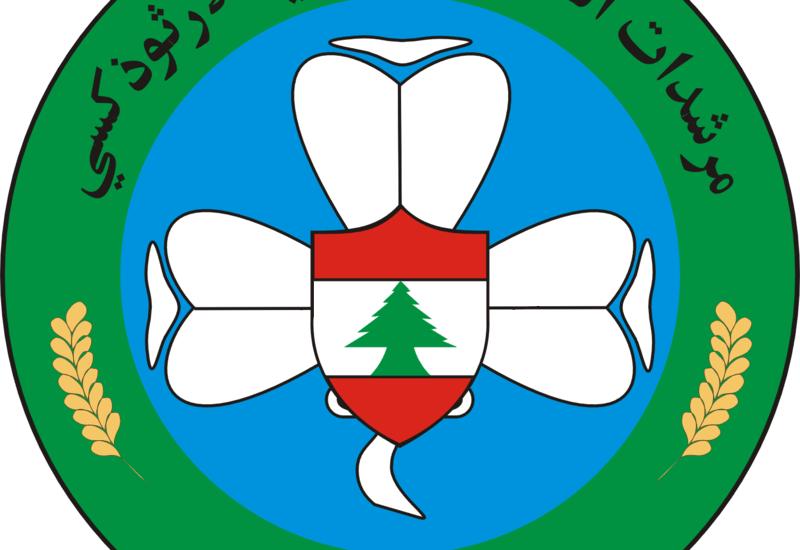 Eclaireuses du Scoutisme Nationale Orthodoxe Logo