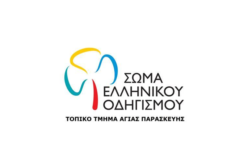 Greece Logo Resized.png
