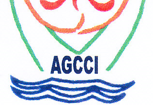 Guides Catholiques de la Côte d'Ivoire - Logo