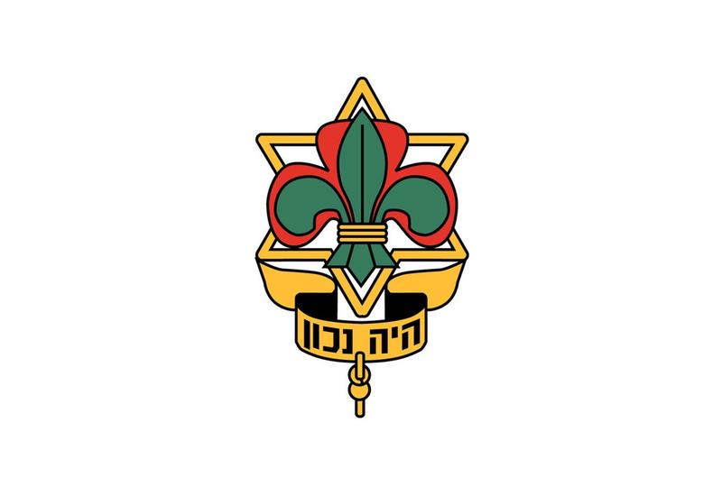 Israel Logo Resized.png