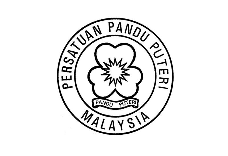 Malaysia Logo Resized.png