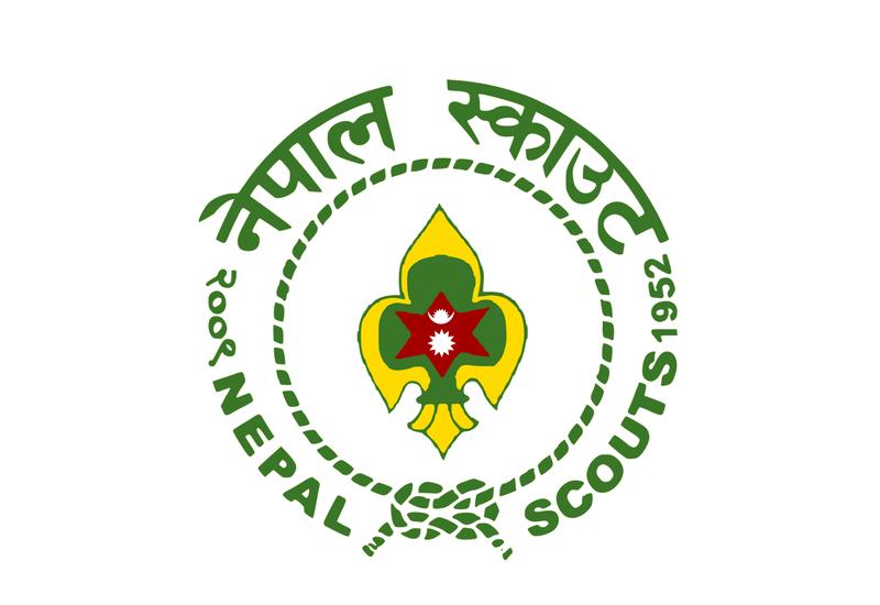 Nepal Logo Resized.png