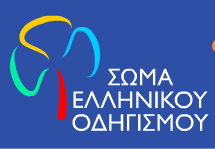 Greece (SHO) logo