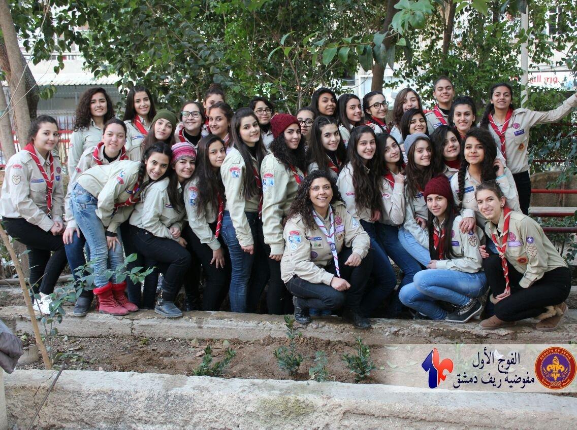 WTD2017 - Syria