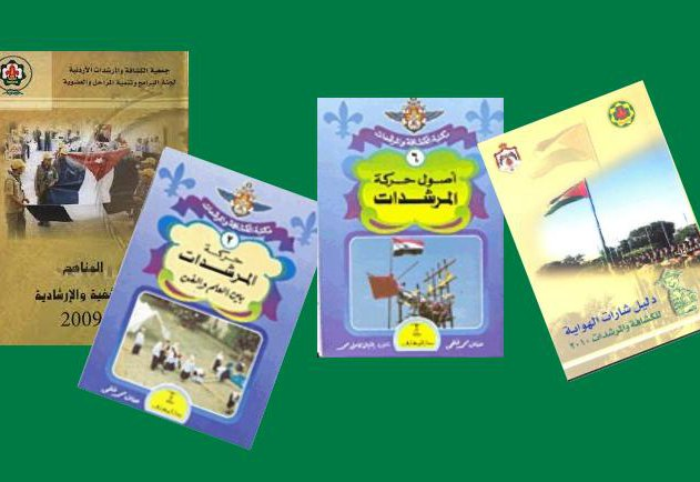 Arab Girl Guiding books