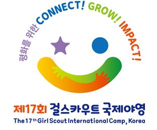Korea Camp 2019