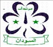 Sudan Logo