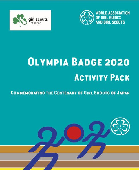 Olympia Badge 2020 Activity Pack cover