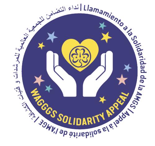 Solidarity appeal logo